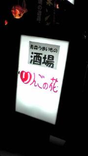 20111107185500.jpg