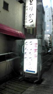 20100712185836.jpg
