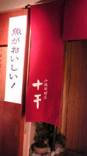 20110105183006.jpg