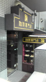 20110609113022.jpg