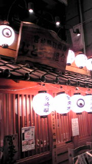 20111219205546.jpg